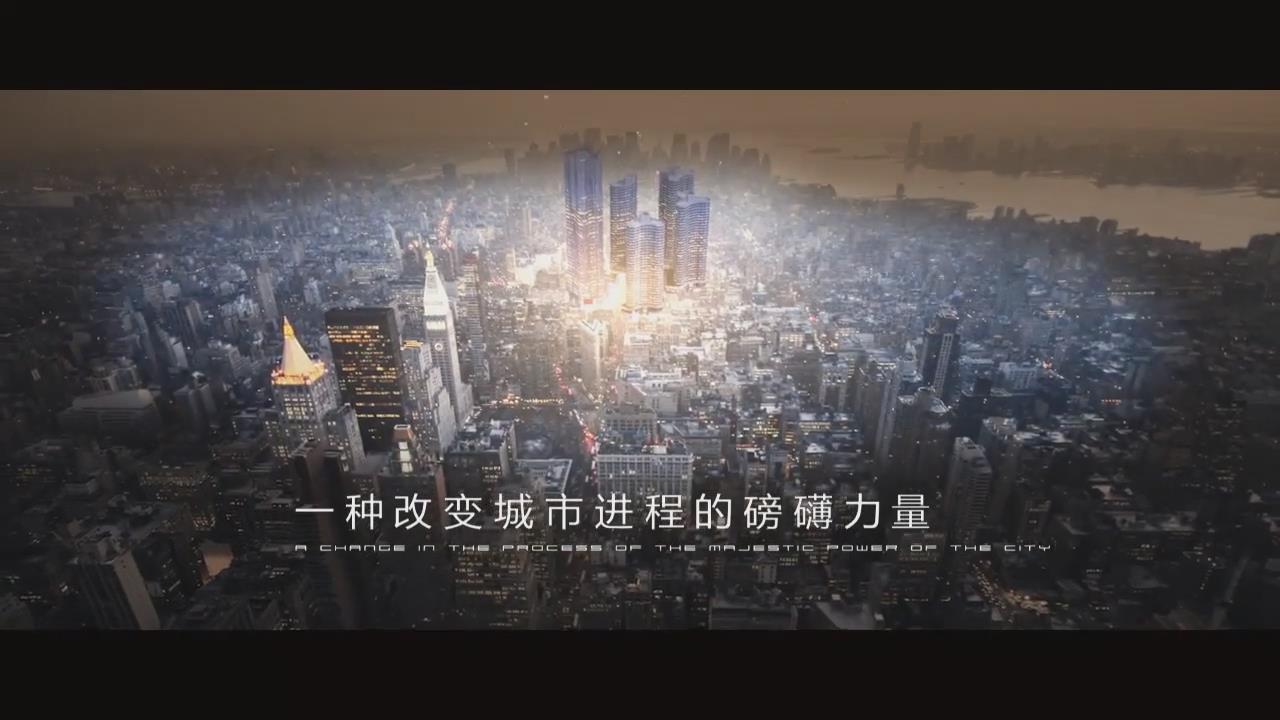 ARC中央广场三维建筑动画