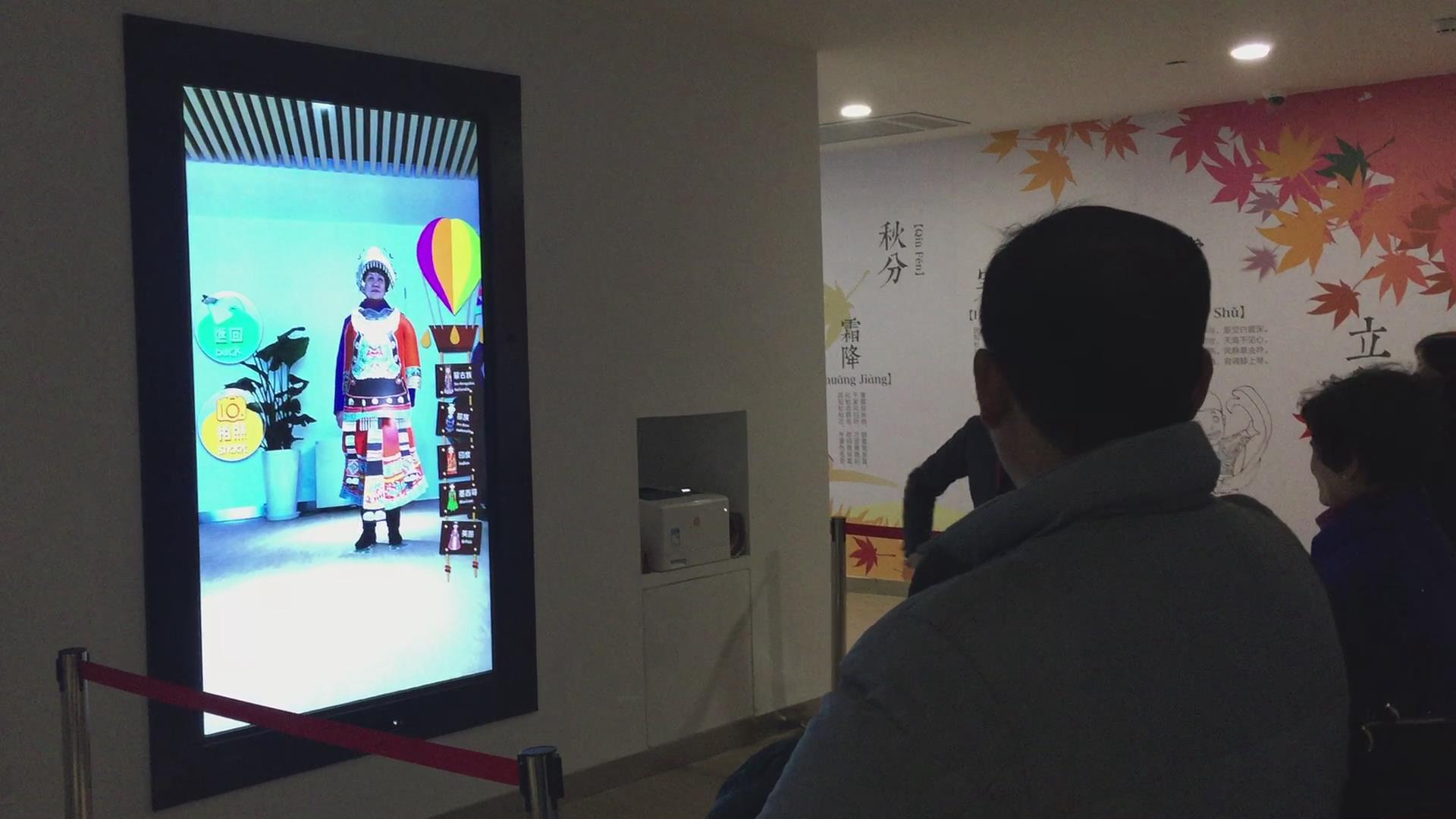 虚拟试衣技术_[视频]上海大世界体感虚拟换衣系统 -火米互动