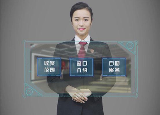 3d投影机报价_「图文」全息虚拟主持人报价-火米互动