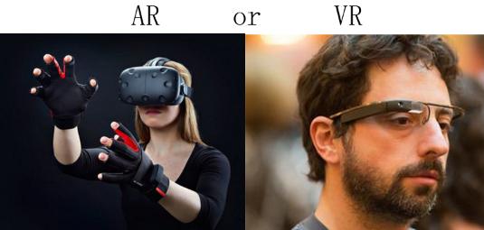 AR和VR