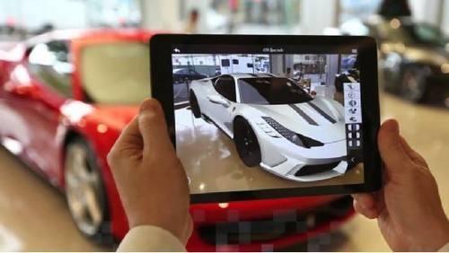 汽车发布会AR增强现实